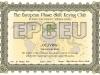 OE3VRW-EPCMA-EPCEU